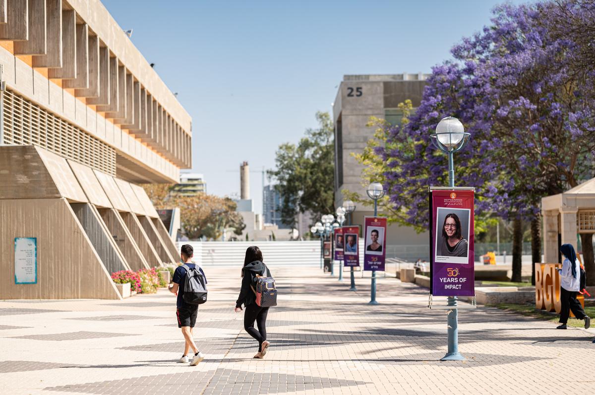 סכסוכי עבודה בארבע אוניברסיטאות
