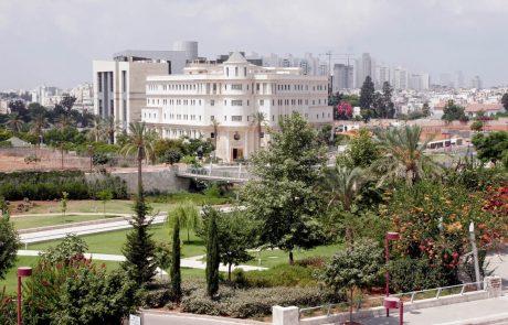 יום פתוח באוניברסיטת בר-אילן