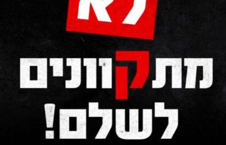 אוניברסיטת חיפה:550 חתימות של סטודנטים כנגד מערך הלימודים באנגלית של.