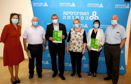 האוניברסיטה הפתוחה:שר ההשכלה הגבוהה ח״כ זאב אלקין הגיע לקמפוס
