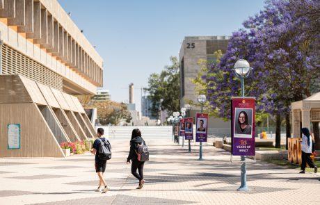 סכסוכי עבודה בארבע אוניברסיטאות ו-13 מכללות מאיים על פתיחת שנת הלימודים