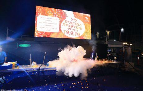 6,000 איש לקח חלק בליל המדענים והמדעניות באוניברסיטת בר-אילן