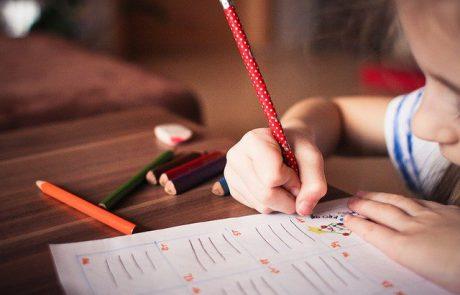 אבחון דידקטי ככלי לחינוך מתקדם