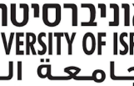 לראשונה מאז היווסדה האוניברסיטה הפתוחה ערכה טקס בוגרים ובוגרות מקוון